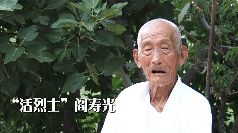 """找到了!这位山东籍""""烈士""""还活着!如今99岁的他五世同堂"""