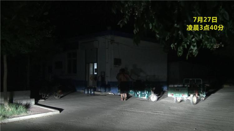 问政山东丨吃水到底有多难?!蓬莱大辛店村民凌晨四点排队打水