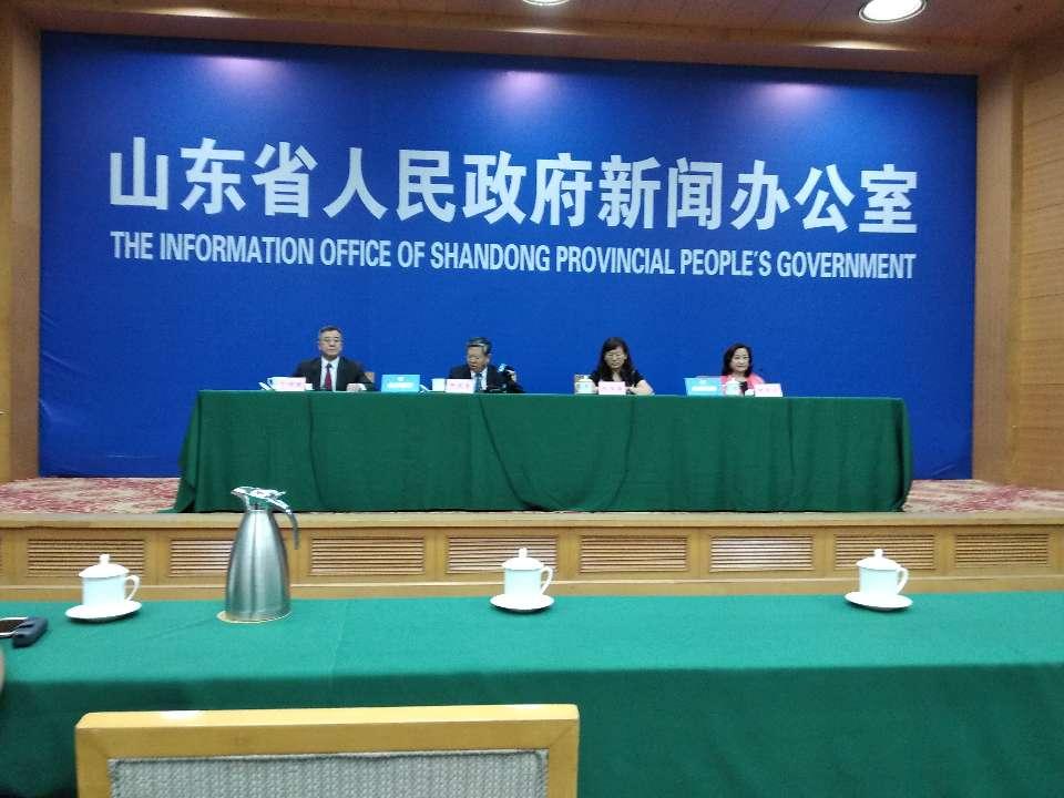 山东省新旧动能转换重大项目发布暨国际合作对接洽谈会将于10月19日在青岛举行