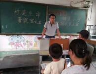 """英雄教师伦学冬拟被追授""""齐鲁最美教师""""!"""