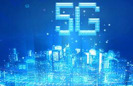 2020年底山东济青烟等地将实现设区市城区重点区域5G网络连续覆盖