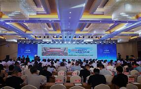 2019中国(临沂)数字经济应用大会暨中国 物流科技城战略联盟启动仪式举行