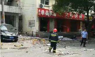 20秒|济南天成路一饭馆发生爆炸3人受伤 公安消防已赶到现场