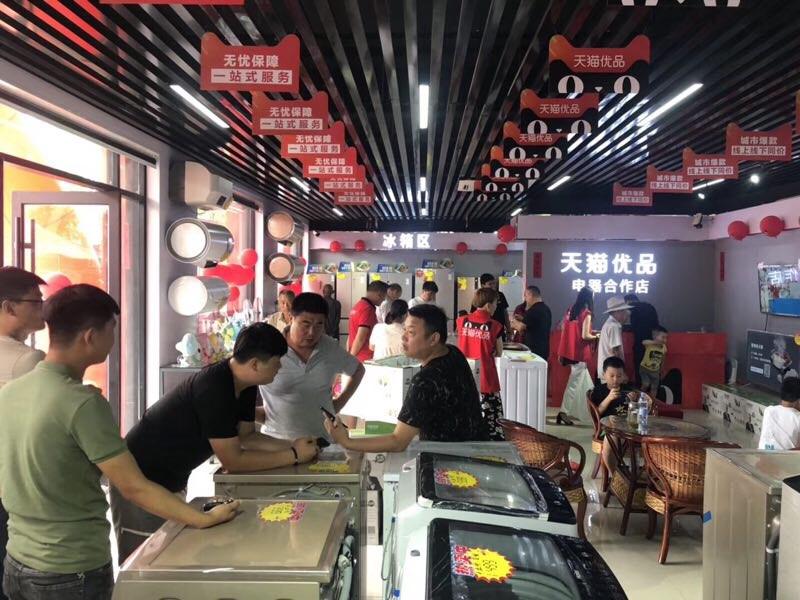 喜报!枣庄滕州又有俩乡镇确定入驻天猫优品 17个乡镇已经覆盖13个