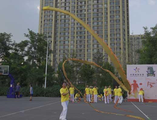 40秒丨全民健身日!淄博660余人舞出健康活力