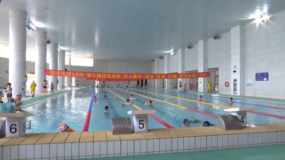 防溺水在行动|淄博推出13天游泳暑假班 想学游泳快报名