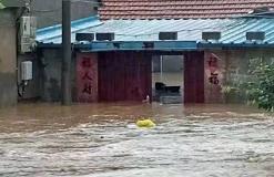 17秒丨救援正在进行中!暴雨致日照东港两镇受灾严重 2人失踪