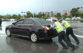 39秒|枣庄大雨致使多辆车抛锚 交警一下午推了数十辆