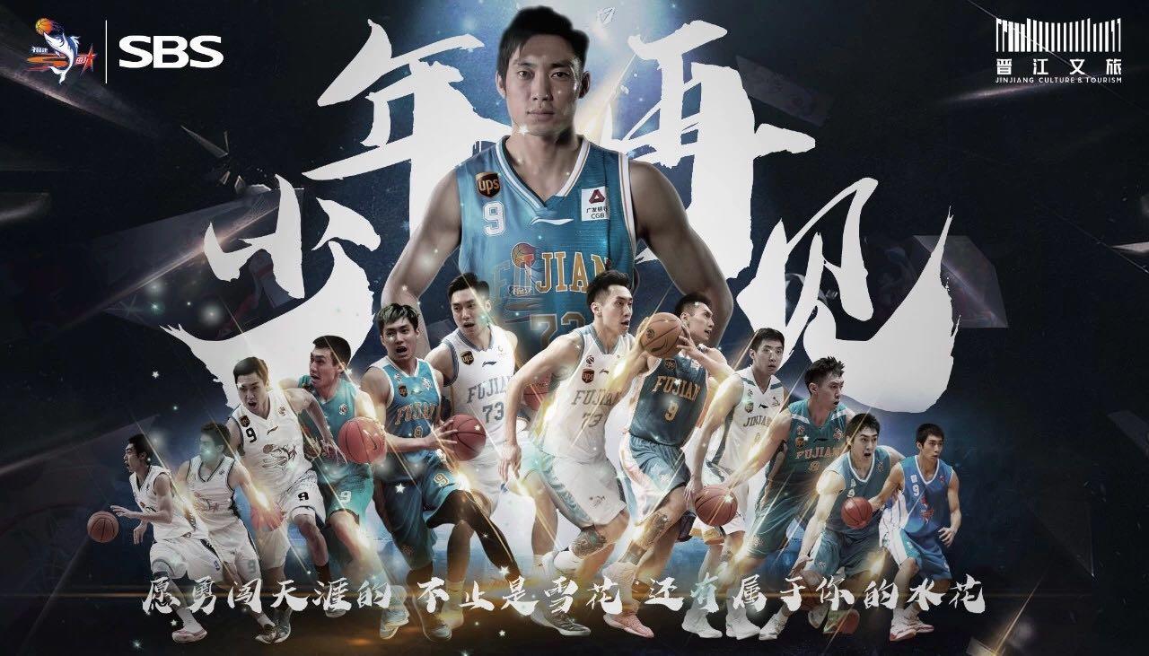 重磅官宣!国手赵泰隆加盟青岛国信双星篮球俱乐部