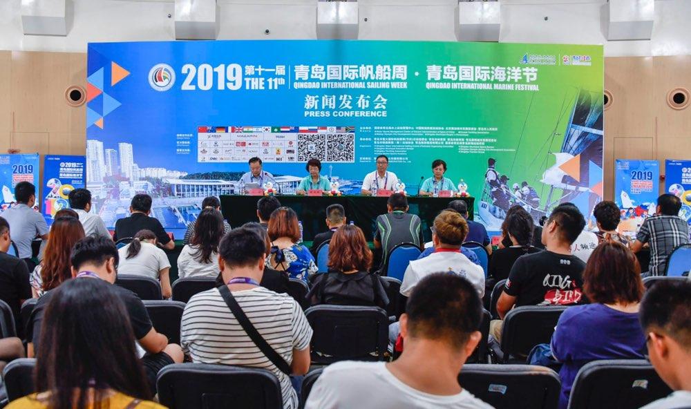 7大板块50项赛事!青岛国际帆船周•国际海洋节8.9开幕