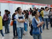 @求职者,8月10日济南举办2019高校毕业生就业服务月专场招聘会