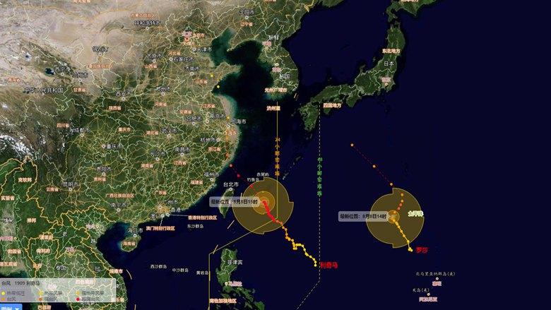 """超强台风""""利奇马""""即将登陆 青岛日照等地降水量或超100mm"""