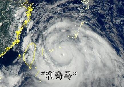 """山东省农业农村厅紧急通知防御台风""""利奇马"""" 应对农业渔业突发和险情"""