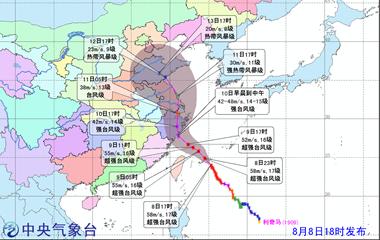 """台风""""利奇马""""或偏移致风雨面积扩大 山东启动防台风Ⅲ级应急响应"""