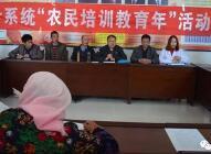 """山东拟推荐全国农民教育培训""""百名优秀学员""""候选人 5人上榜"""