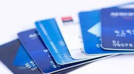 即日起!军人、退役军人可以申办专属银行卡,免工本费、年费、跨行转账费