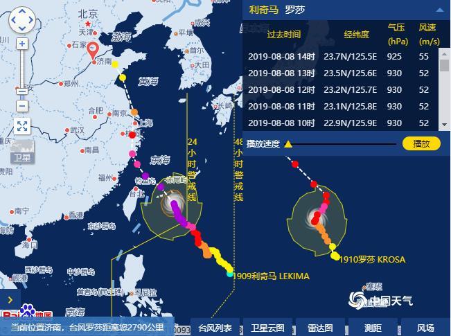 """强度仍将持续!台风""""利奇马""""最大风力提升为55米/秒"""