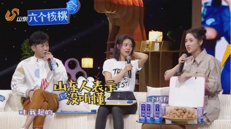 """邓小琪饰演者王玉雯爆料 四人私下群聊名称叫""""勺粘牌"""""""