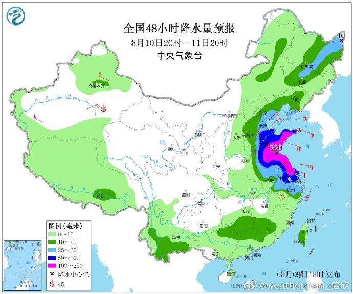 """山东省交通运输厅部署台风""""利奇马""""防御工作 要求做好重点领域安全防御"""