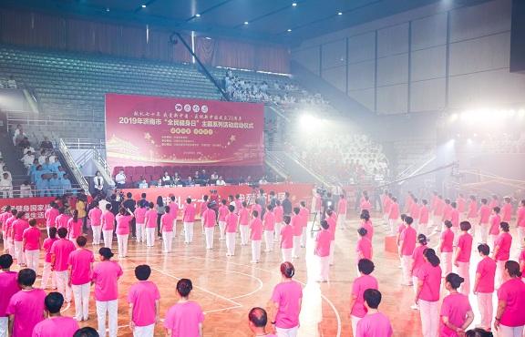 """2019济南市""""全民健身日""""主题系列活动启动"""