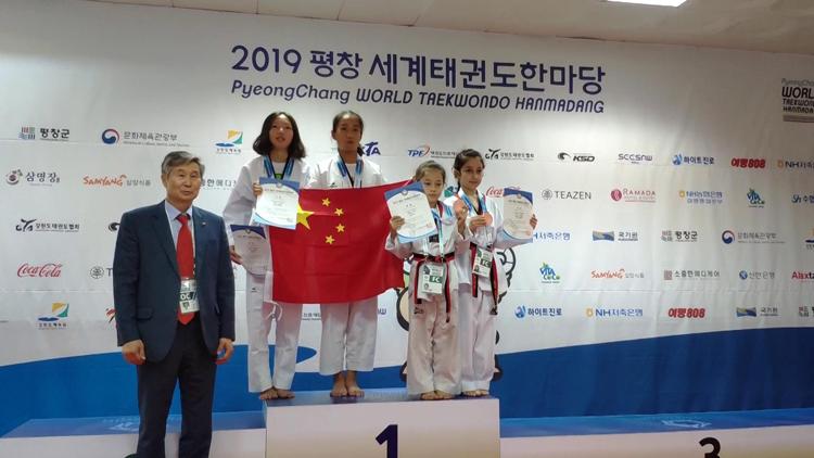 31秒丨泰安母女世界跆拳道大赛双双摘金