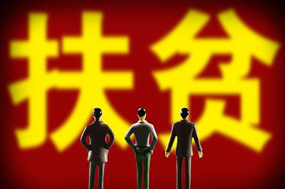 """【地评线】聚焦""""精准""""与""""高质量"""",亮脱贫攻坚战决胜之剑"""