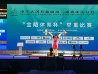 再添一银!小将孙煜程夺二青会体校女子乙组+81公斤级银牌