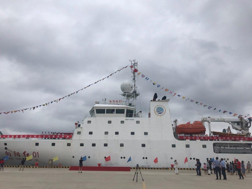 """""""向阳红01""""科考船从青岛起航 执行中国第10次北极考察任务"""
