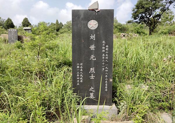刘世元烈士找到亲属!邻居回忆:他当年在部队是卫生兵