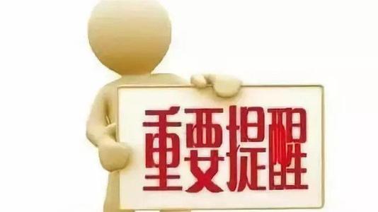 淄博市防汛抗旱指挥部:提醒市民减少外出 远离水域