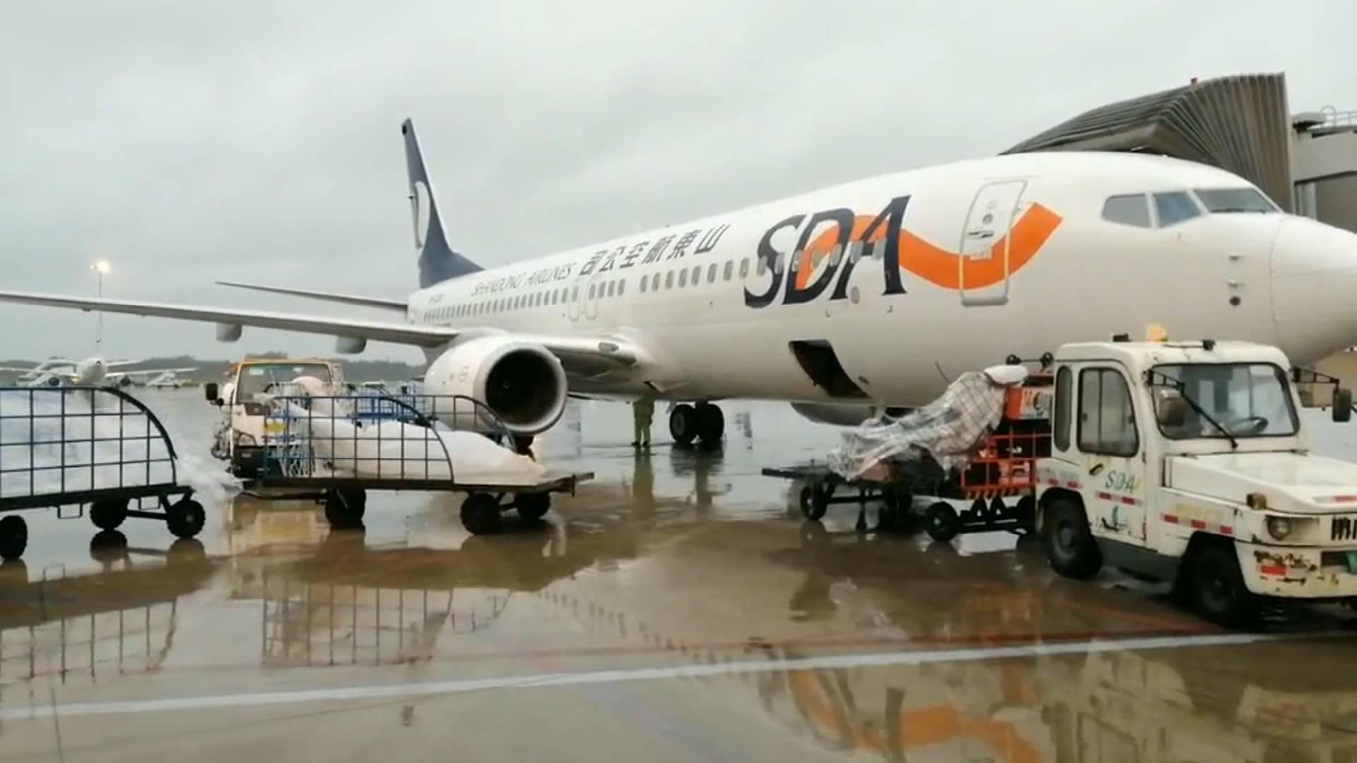 32秒|因台风山航12日取消22个航班 主要为山东往返东北方向