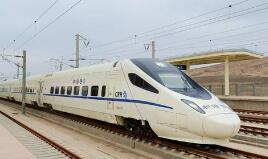 """受台风""""利奇马""""影响 途经潍坊北站的多趟列车停运"""
