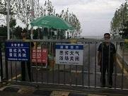 """持续更新丨受台风""""利奇马""""影响,山东多地景点临时关闭、高铁航班取消(附名单)"""