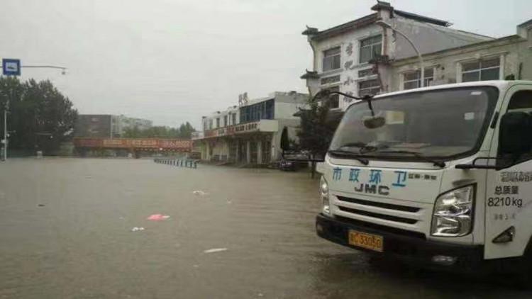 22秒|桥梁被冲垮!淄川多处桥涵、路段因大雨封闭