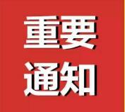 淄博大剧院8月11日儿童剧锛头小辫儿之《疯狂的猿人》演出取消