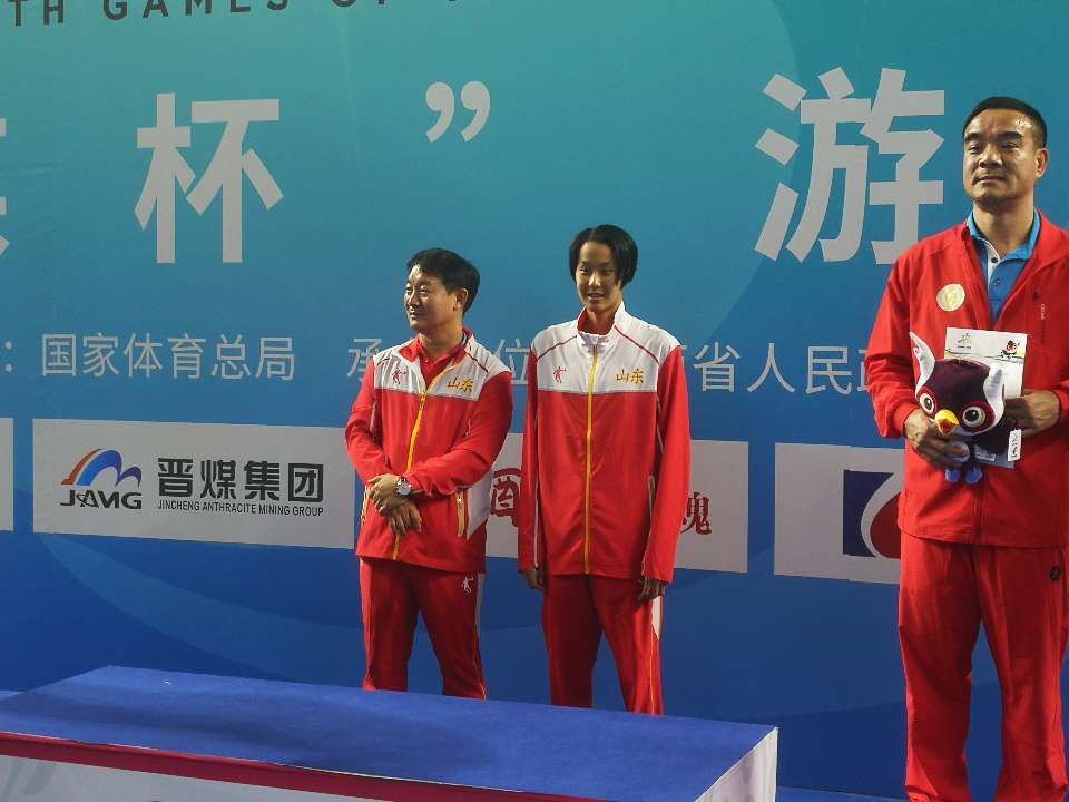山东小将杨一凡斩获二青会女子甲组50仰泳冠军