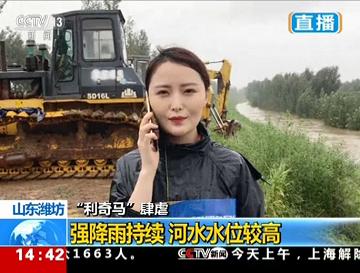 央视《新闻直播间》连线闪电新闻记者海丽 关注寿光弥河受灾情况