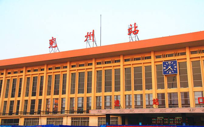 """受""""利奇马""""影响 兖州火车站这些列车仍暂时停运"""