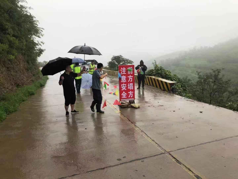 """29秒丨迎战""""利奇马"""" 济南南部山区部分道路已恢复畅通"""