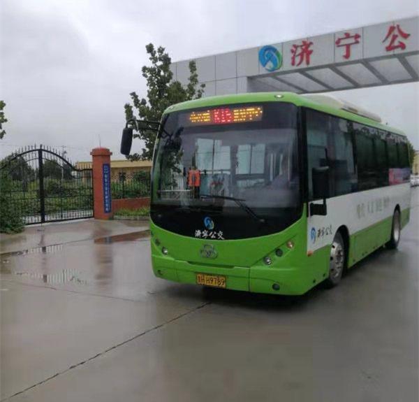 台风期间济宁公交正常运行 出行未受影响