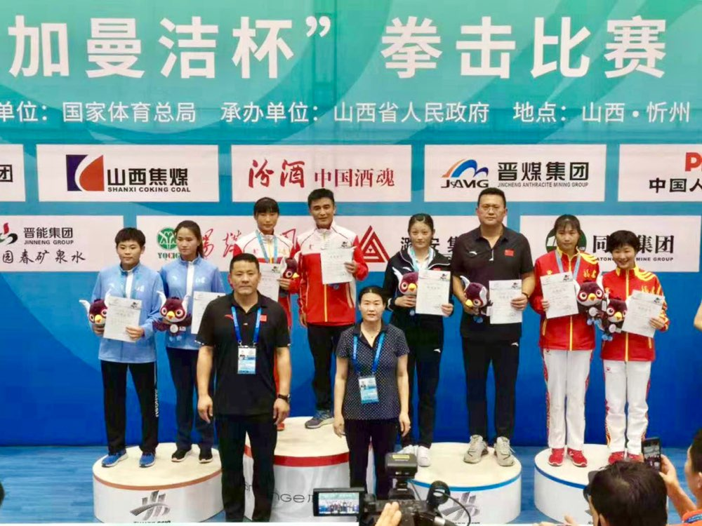 二青会拳击决赛落幕 济南市体校收获1金6铜完美收官