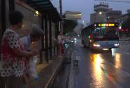 """受民主街施工影响 潍坊8条公交线路临时""""变道"""""""