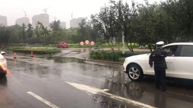 最新!淄博联通路滨博高速西侧仍积水 这些路段路况不佳