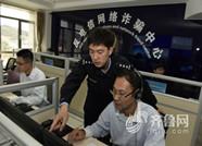 潍坊5部门联合下发通告 将依法严厉打击抗灾救灾期间违法犯罪行为