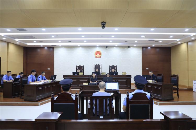 庭审现场!受贿573万元 山东省环境保护厅原巡视员王光和受贿案开庭