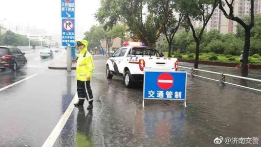 截至8月13日10时 济南共7处道路积水管制路段