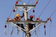 潍坊昌乐这1018户用电户将于8月21日停电 持续10小时
