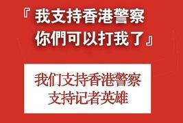 中国海洋大学发文力挺付国豪:今天!我们每一位海大校友都为他骄傲