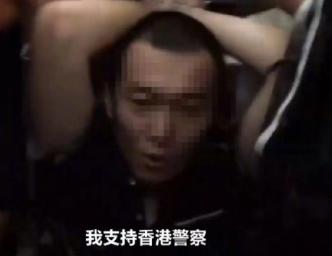"""""""我支持香港警察 你们可以打我了"""",这位记者是咱海大2009级毕业生"""