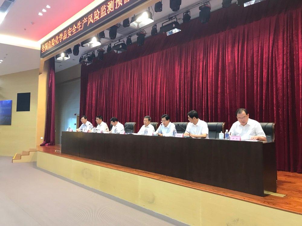 全國危險化學品安全生產風險監測預警系統建設現場推進會在青島召開